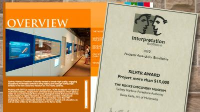 Image of the award we received